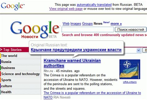 russia google google russian translator