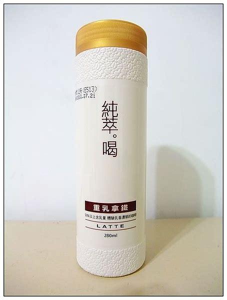 Chun Cui He Taiwan Latte taiwan chun cui he latte 275ml pre order fresh drinks mix shopping