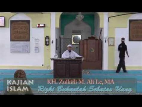 Buku Zikir Akhir Zaman 1 kajian islam rizki bukan hanya uang ust zulkifli m ali lc ma viyoutube