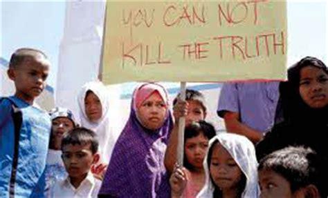 za dunia sabah kesultanan sulu malaysia