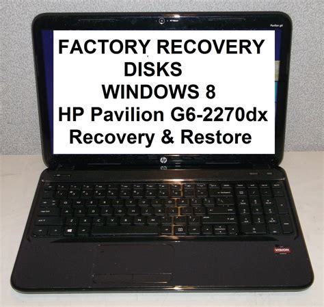 hp pavilion boot from cd hp pavilion recovery cd recovery disc search