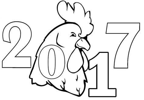 2017 year color search results for coloring pages with numbers christmas