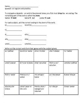 spanish ar regular verbs present tense reviewpractice worksheet
