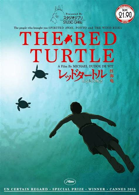 ghibli film festival dvd the red turtle la tortue rouge studio ghibli cannes