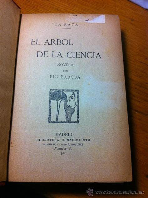 libro el arbol de la primera edicion pio baroja el arbol de la cien comprar libros antiguos cl 225 sicos en