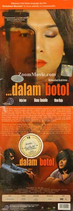 film malaysia dalam botol dalam botol dvd malay movie cast by arja lee diana