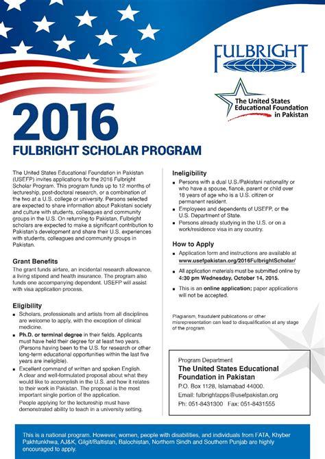 google internship 2015 scholarship positions 2015 2016 scholarships international islamic university