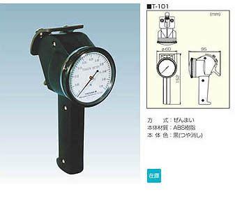 Tension Meter Yokogawa Yokogawa Tension Meter Yokogawa Copper Wire Tension Meter