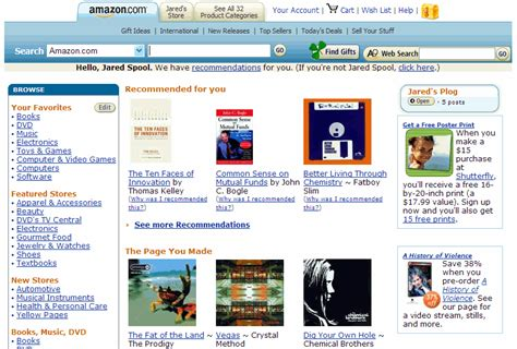 amazon home does search need to be in the upper right 187 uie brain sparks
