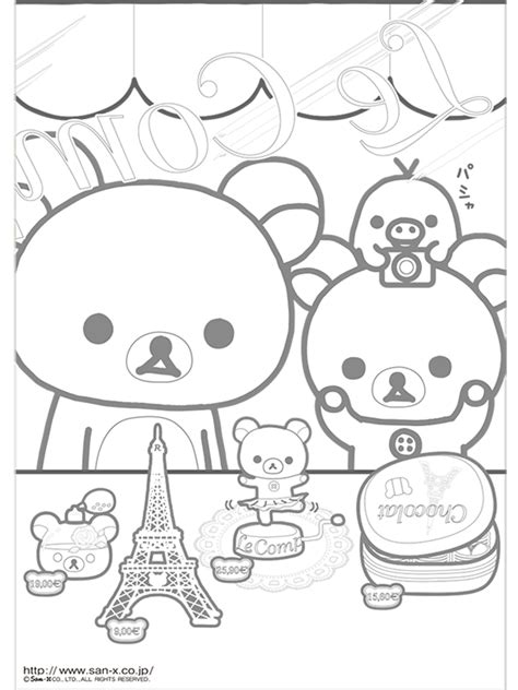 printable coloring pages kawaii rilakkuma coloring pages kawaii coloring pages cute