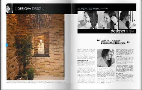 design concept magazine malaysia page 24 25 designer concept11 top interior design