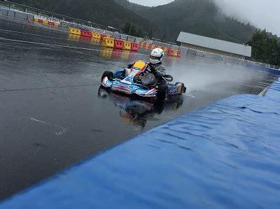 Racing Academy 16 6月16 17日 走行 雨からくもり noda racing academy