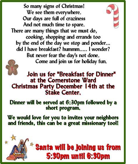 lds christmas party program ideas lds ward program ideas decore