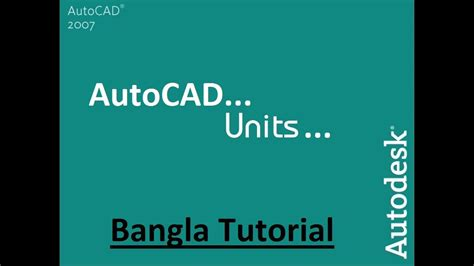 autocad 2007 tutorial in bangla autocad 2007 1st class bangla tutorial uint setup and