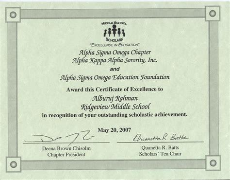 school award certificate templates scholarships certificate template free sle