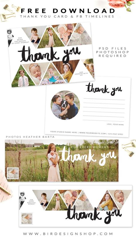Eames Cards Templates by 17 Best Ideas About Business Thank You Cards On