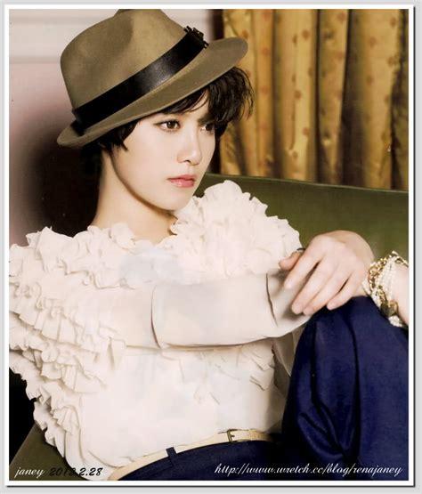 koo hye sun boyfriend in real life is koo hye sun and lee min hoo dating 2013 hairstyle gallery
