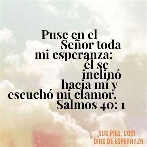 la palabra de dios pensamientos pinterest salmos 40 1 religion pinterest