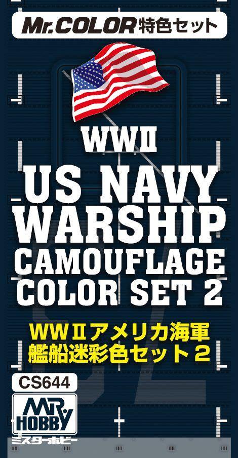 mrhobbycomww  navy warship camouflage color set