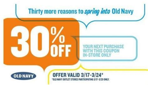 old navy printable gift cards old navy canada 30 off printable coupon in store only