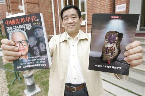 alex drakos his forbidden books china s solzhenitsyn wsj