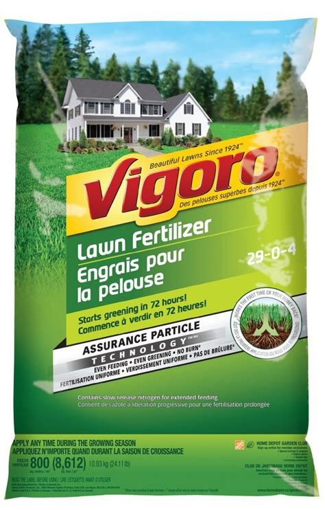 vigoro upc barcode upcitemdbcom