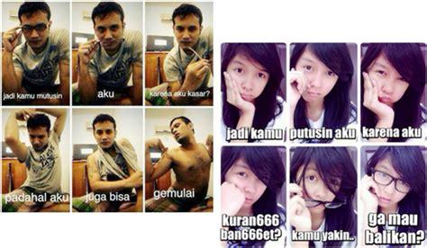 Meme Indonesia Terbaru - tren terbaru meme jadi kamu putusin aku karena si momot