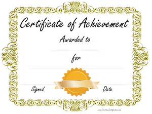 blank seal template blank certificate with award seal blank certificates