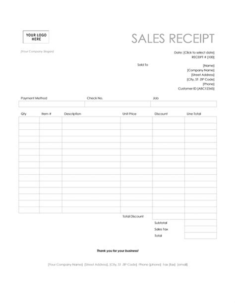 drive receipt template sales receipt simple lines design office templates