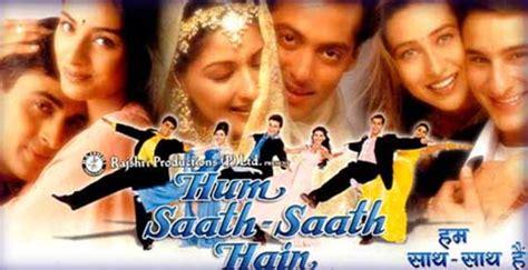 biography of movie hum saath saath hain hum saath saath hain movie mella