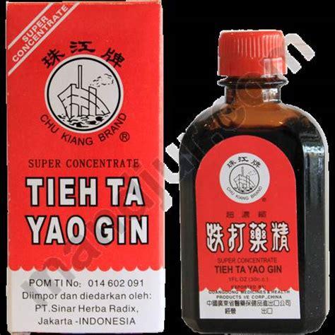 Obat Tieh Ta Yao Gin stand up paddle tieh ta yao gin photo