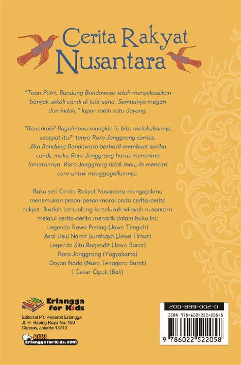 Buku Rakyat Nusantara 9 jual buku rakyat nusantara 7 oleh tim erlangga for gramedia digital indonesia