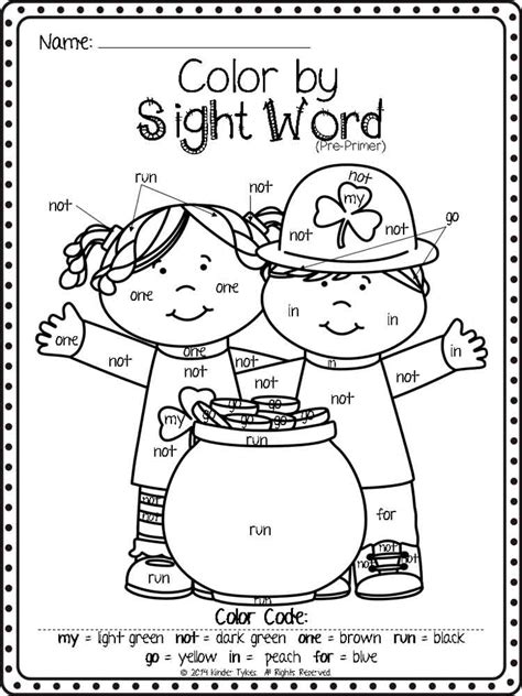 sight word coloring pages sight word pages printable coloring pages