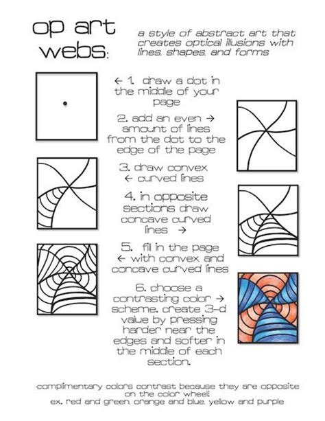 printable optical illusions lesson plans op art webs good step by step for subs art ed middle
