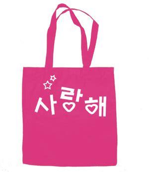 Lovie Korean Bag 2 kpop korean hangul shirts and clothing