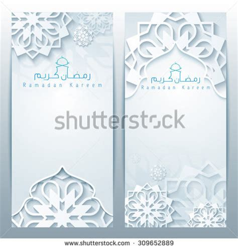 islamic pattern template islamic pattern stock photos images pictures