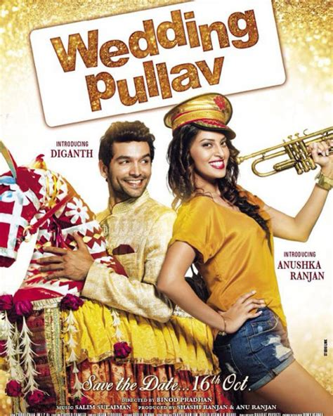 wedding pullav box office collection wedding pullav review rating 1st day box