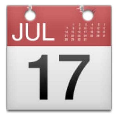 Calendario Washinton Why Is July 17 The Date On The Emoji Calendar The