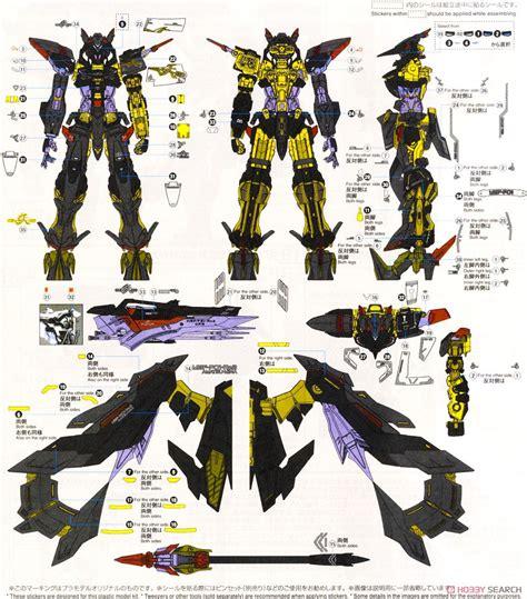 Gundam Astray Gold Frame Amatsu Mina Rg Gundam Model Kits bandai 1 144 gundam astray gold fram end 6 10 2020 5 15 pm