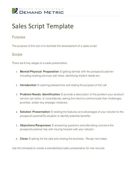 scripts template sales script template