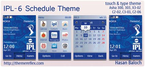 Download Nokia Themes Builder Jar | nth themes maker