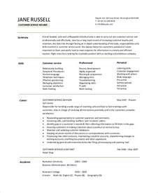 Objective For A Customer Service Resume by Sle Resume Objective 9 Exles In Pdf