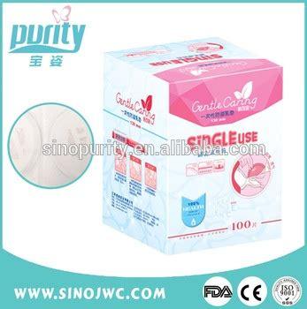 Huki Disposable Nursing Pads 36pcs disposable nursingdisposable absorbent nursing pads buy