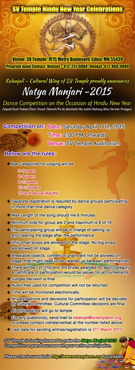 natya manjari 2015 dance competition registrations closed
