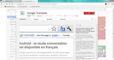 download mp3 from google translate download traductor de google download n sync mp3