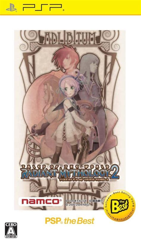 tales of the world radiant mythology gamespace11box gamerankings