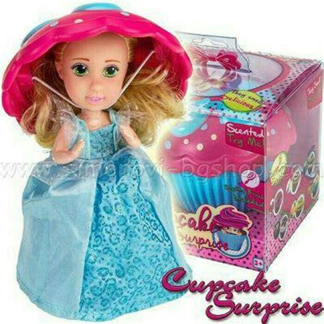 Termurah Boneka Sweet Mainan Anak Perempuan mainan bayi perempuan 8 bulan dhian toys