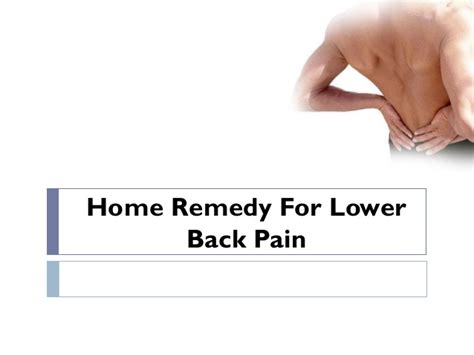 home remedy for lower back