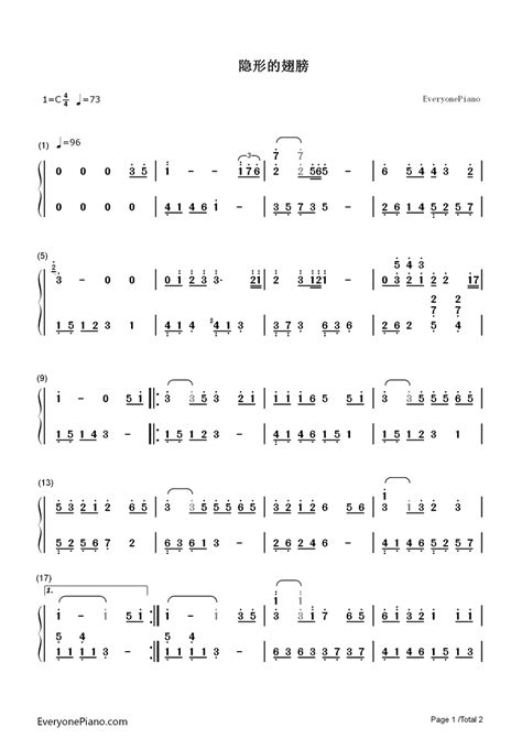 angela zhang invisible wings invisible wings angela chang numbered musical notation preview