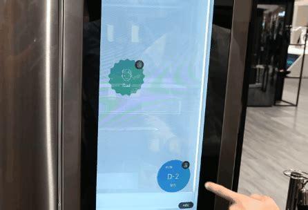 Otomatis Kulkas Lg serius kulkas lg ini touchscreen dan pake windows 10
